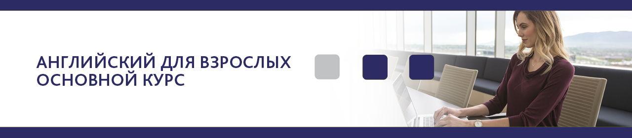 В стоимость языка москве английского час часы оценка наручные